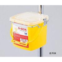ナビス 医療用廃棄物回収容器 D-BOX用針ボックス用ブラケット 8-3954-01 1個 (直送品)