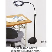 池田レンズ工業 スタンドルーペ専用ポール 1個 1-2611-11(直送品)