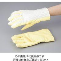 アズワン ニュークリーンルーム用 耐熱静電手袋 1双 1-3312-01(直送品)