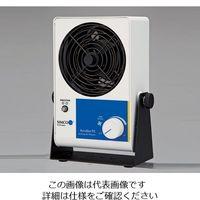 シムコジャパン(SIMCO) 静電気除去ブロアー PC 1台 1-4906-11 (直送品)