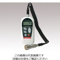 JFEコンテイナー(JFE) 診断機能付振動計 MK-21 1台 2-2595-01 (直送品)