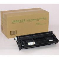 レーザートナーカートリッジ LPB3T23 汎用品 (直送品)
