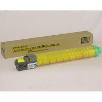 IPSiO SP C810H イエロー 汎用品