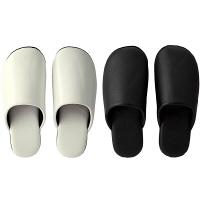合皮ソフトスリッパ Mサイズ+Lサイズ AL3700-BK-M-WH-L 1セット(2足組:M黒1足+L白1足) フナミ (直送品)