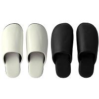 合皮ソフトスリッパ Mサイズ+Lサイズ AL3700-WH-M-BK-L 1セット(2足組:M白1足+L黒1足) フナミ (直送品)