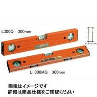 アカツキ製作所 アルミレベル 45度気泡管付 Lー300Q 900ミリ L-300Q900MM 1本 (直送品)