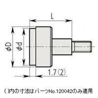 ミツトヨ ダイヤルゲージ用超硬フラット測定子  120041 1個 (直送品)