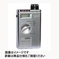 新コスモス電機 ポケッタブル型毒性ガス検知器 塩素 コンパーモニトックスプラスN SKSMS00720 1台 (直送品)