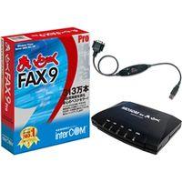 インターコム まいと~く FAX 9 Pro モデムパック(USB変換ケーブル付き) 0868320 1本(直送品)