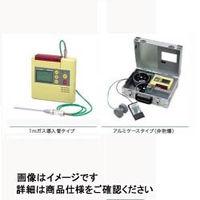 新コスモス電機 マルチ型ガス検知器(メタン・酸素・一酸化炭素) XP-302M-C-1 1台(直送品)