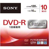 ソニー ビデオ用DVDーR 追記型 CPRM対応 120分 16倍速 シルバーレーベル 10枚パック 10DMR12MLDS 1式(直送品)