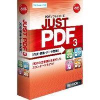 ジャストシステム JUST PDF 3 [作成・編集・データ変換] 通常版 1429525 1本(直送品)