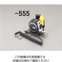 エスコ(esco) 25mmx7.5m メジャー(ホルダー・安全ロープ付) 1個 EA720JN-575(直送品)