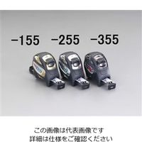 エスコ(esco) 25mmx5.5m メジャー(ステンレス製) 1セット(2個) EA720CT-255(直送品)