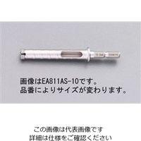 エスコ(esco) 8.5mm コンクリートダイヤモンドビット(六角軸) 1セット(2本) EA811AS-8.5(直送品)