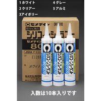エスコ(esco) 330ml シリコーンシーラント(防カビ剤入・アルミ/10本) 1箱(3300mL) EA930AN-5(直送品)