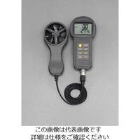 esco(エスコ) デジタル風速・風温計 EA739AR-2 1台 (直送品)