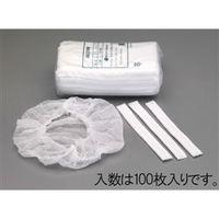 エスコ(esco) [白]クリーンキャップ(100枚) 1セット(600枚:100枚×6箱) EA355AB-8 (直送品)