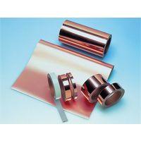 コクゴ 金属箔テープ 60μ×10mm×20m巻  E13CA1020 1巻 08-147-01 (直送品)