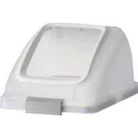 リサイクルトラッシュSKL-35 角穴蓋 ホワイト (直送品)