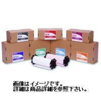 富士フイルム プレスケール ツーシートタイプ 中圧用  MW 1個 (直送品)
