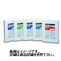 富士フイルム プレシート HS PS  HSPS 1箱(5枚入) (直送品)