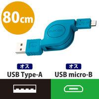 エレコム スマートフォン用microUSBケーブル MPA-AMBIRLC08BU (直送品)