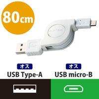 エレコム スマートフォン用microUSBケーブル MPA-AMBIRLC08WH (直送品)