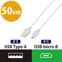 エレコム スマートフォン用microUSBケーブル MPA-AMBXLP05WH (直送品)
