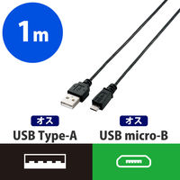 エレコム スマートフォン用microUSBケーブル MPA-AMBXLP10BK (直送品)