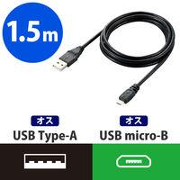 エレコム タブレットPC用USB2.0ケーブル 1.5m TB-AMB15BK (直送品)