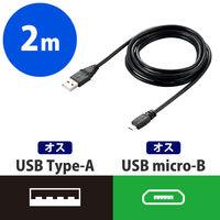 エレコム タブレットPC用USB2.0ケーブル 2m TB-AMB20BK (直送品)