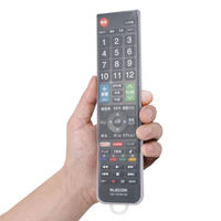 エレコム テレビ用リモコンカバー Lサイズ AVD-RCCL 1個