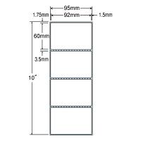 東洋印刷 ナナPD・SCMラベル PDラベル 白 連帳 4面 1箱(8000枚入) TMR3B(直送品)