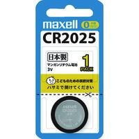 マクセル(maxell) マクセル リチウム電池 CR20251BS 1個 342-8036 (直送品)