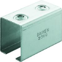 ダイケン(DAIKEN) ダイケン 3号ステンレスドアハンガー用天井継受下 3S-TBOX 1個 403-5801(直送品)