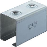 ダイケン(DAIKEN) ダイケン 2号ステンレスドアハンガー用天井継受下 2S-TBOX 1個 403-5747(直送品)