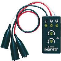 マルチ計測器 三相検相器 MT-606 1個 403-5615 (直送品)