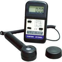 カスタム(CUSTOM) 紫外線強度計 UV-340C 1個 406-9218 (直送品)