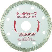 小山金属工業所 アイウッド ダイヤモンドカッター ターボウェーブ 105X2.2X20 89711 1枚 414-0028(直送品)