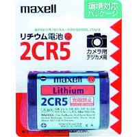 マクセル(maxell) マクセル リチウム電池6V 2CR5タイプ (1個=1PK) 2CR5-1BP 1個 334-9551 (直送品)