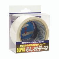 仁礼工業 仁礼 スーパーふしぎテープ 50mm×50m PET製 MC50W-50PET 1巻(50m) 419-7496(直送品)