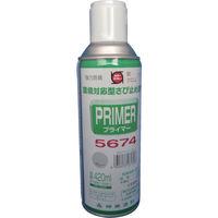 シントーファミリー シントー プライマー5674スプレー N-8グレー 9972639 1本(420mL) 418-2731(直送品)