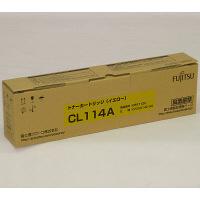 富士通 レーザートナーカートリッジ CL114A イエロー 0897120 (直送品)