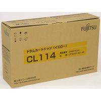 富士通 ドラムカートリッジ CL114 イエロー 0897420 (直送品)