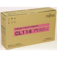 富士通 ドラムカートリッジ CL114 マゼンタ 0897430 (直送品)