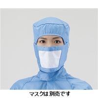 アズピュア(アズワン) アズピュアCRフード 青 SH3B 1枚 2-2128-01 (直送品)