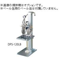 アネスト岩田 ペイントポンプ DPS-120LB 1台 (直送品)