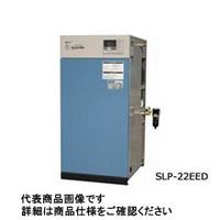 アネスト岩田 オイルフリースクロールコンプ  SLP-15EEM6 1台 (直送品)