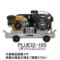 アネスト岩田 圧縮機  PLU15-7M5 1台 (直送品)